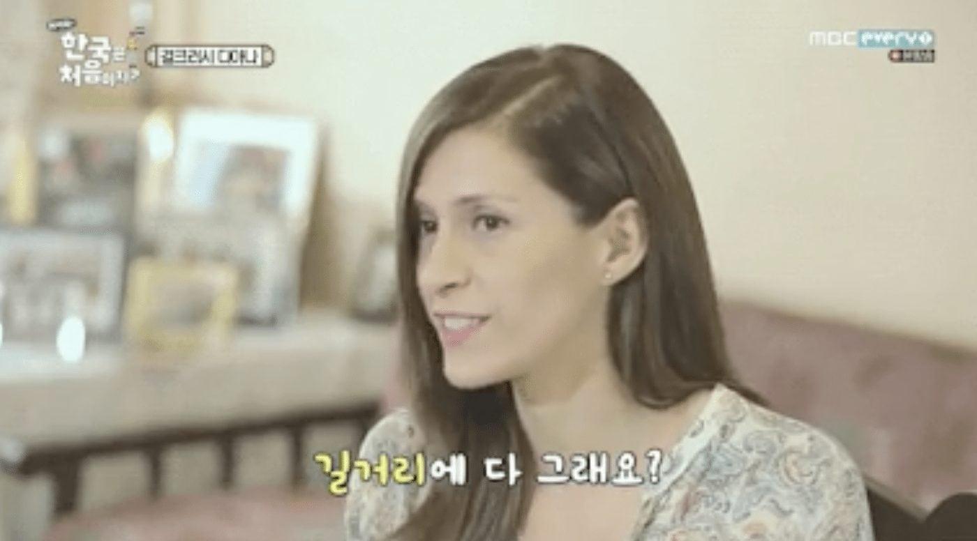BTS Coree