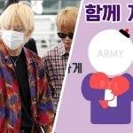 bts love army
