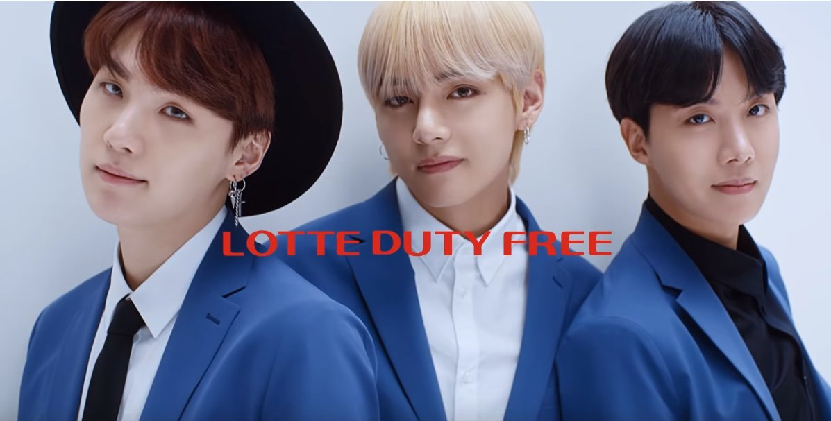 bts lotte duty free