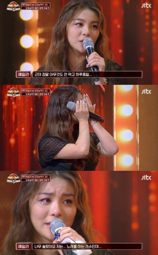 Ailee-poids