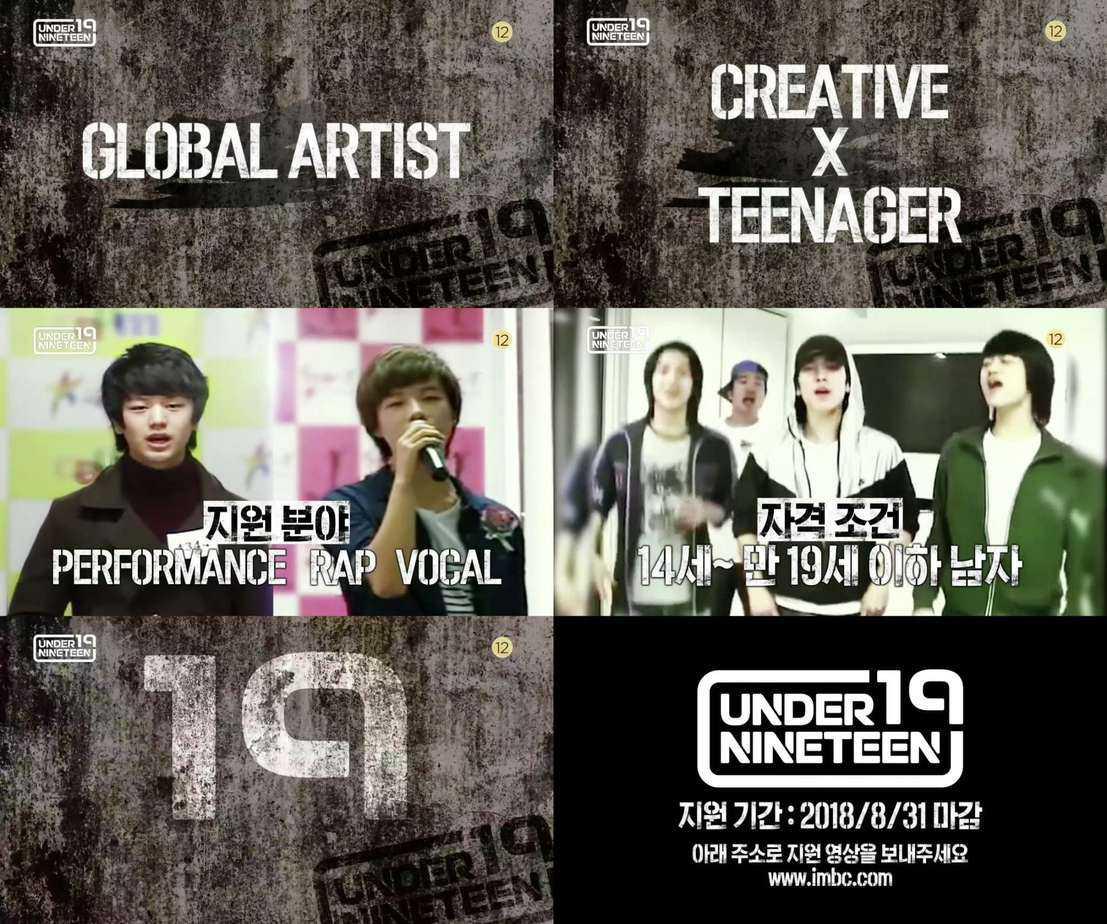mbc-audition-under-nineteen