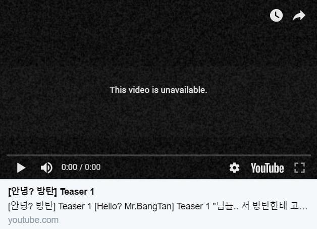 mr bangtan teaser