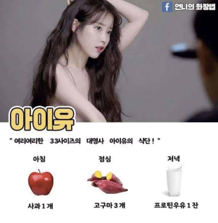 diet kpop