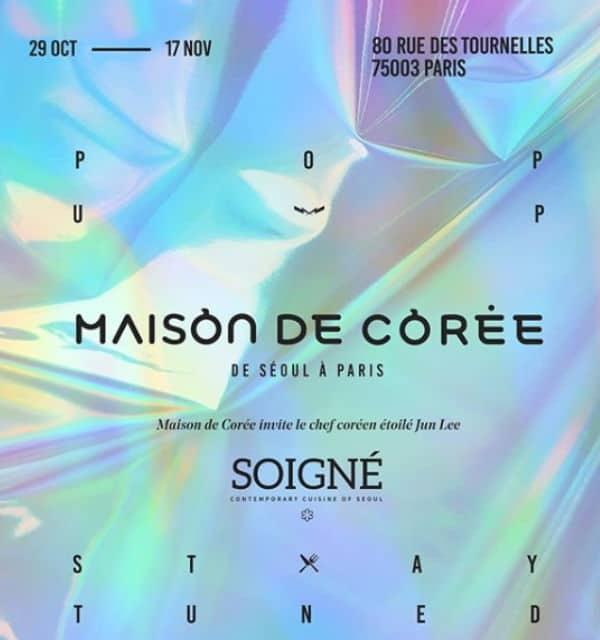 MAISON DE CORÉE