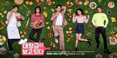 Dae-Jang-Geum-Is-Watching