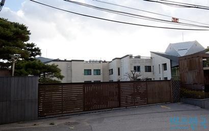신동빈 롯데그룹 회장의 집