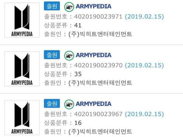 armypedia