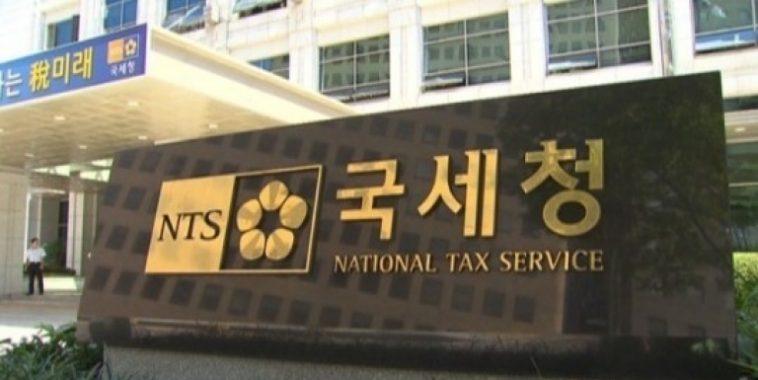 NTS-korea