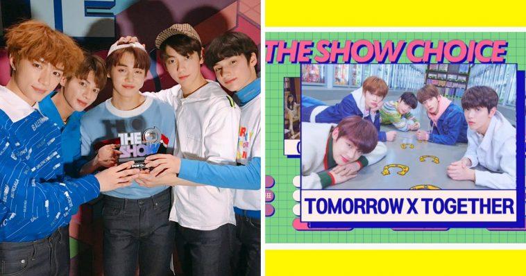 txt the show
