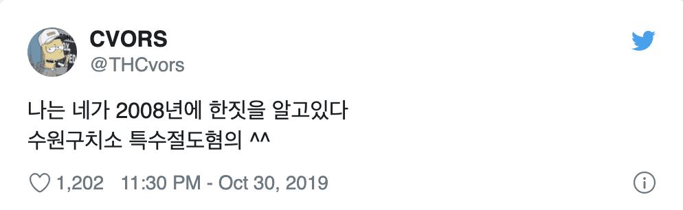 wonho han seo hee