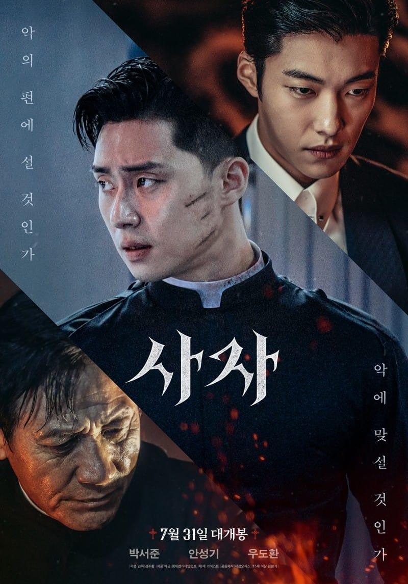 festival du film coreen