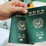 passport coreen