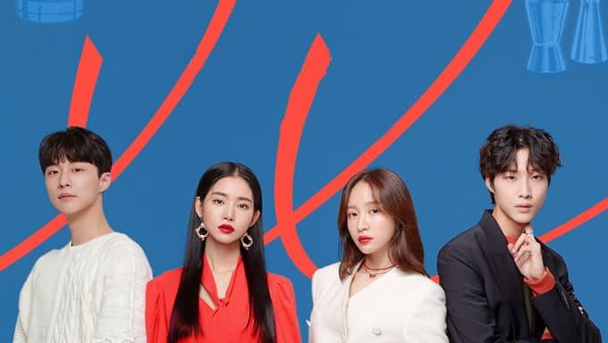 XX-web drama