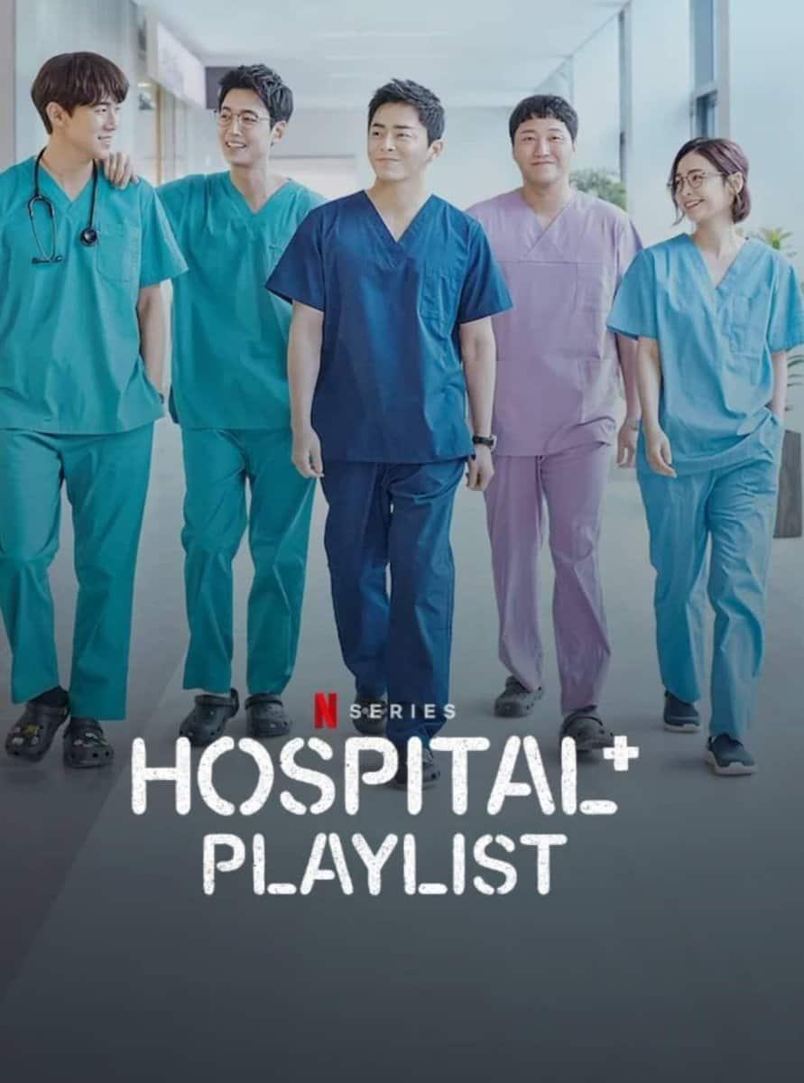 Hospital Playlist netflix