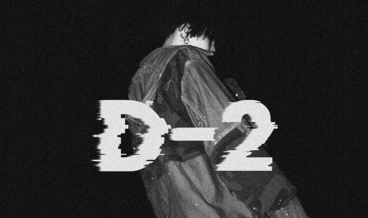 burn it d-2