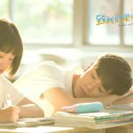 A-Love-So-Beautiful-drama-coreen