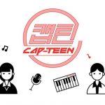 capteen mnet