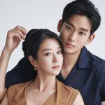 Kim Soo Hyun Seo Ye ji en couple it s okay not to be okay