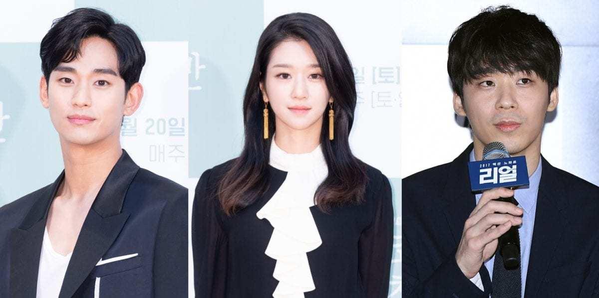 Kim Soo Hyun Seo Ye ji en couple
