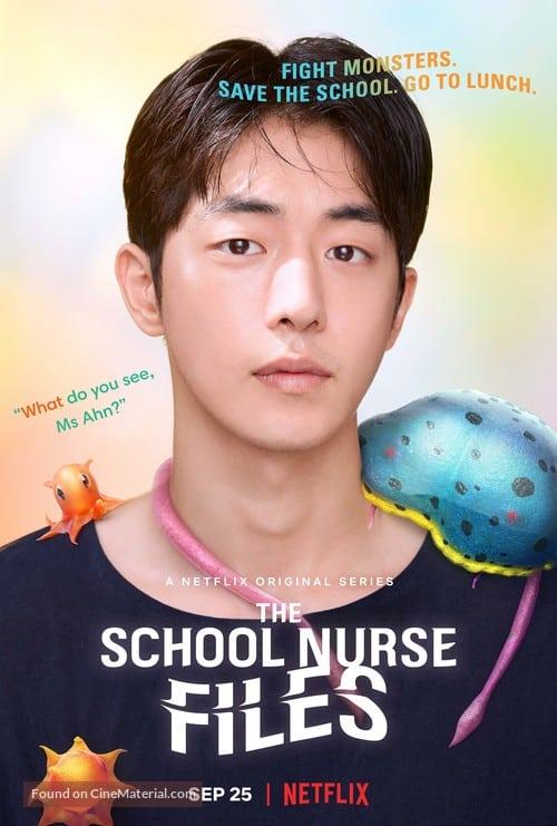 The School Nurse Files netflix