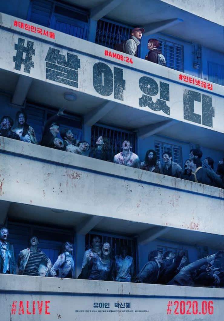 alive netflix film coreen zombie