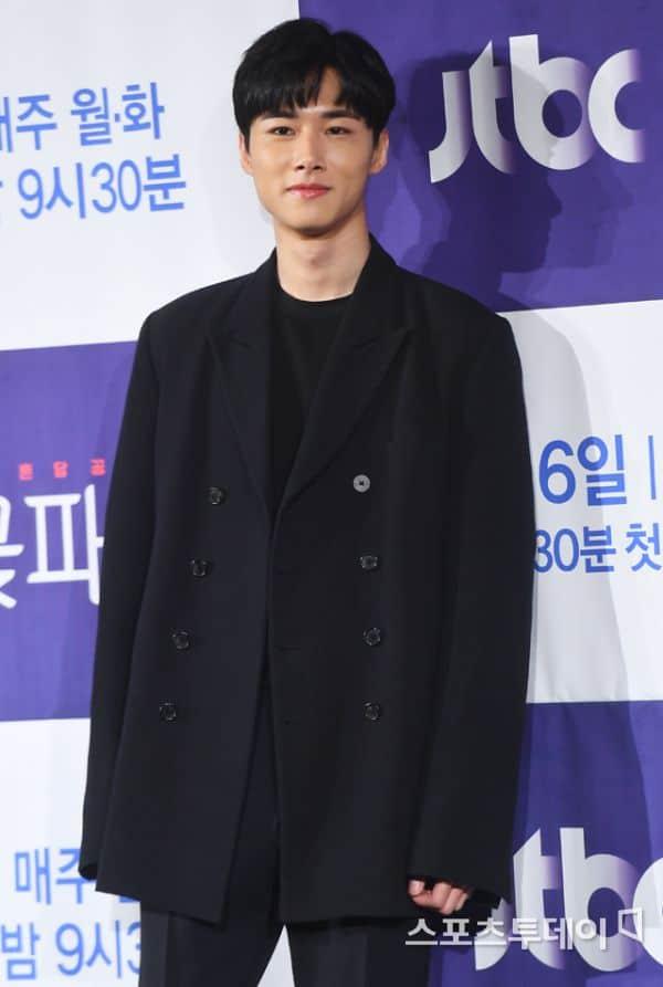 blue sky bts drama acteurs confirme