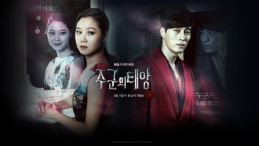 drama horreur coreen
