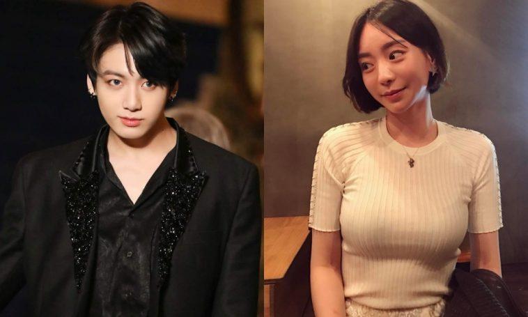hwang hana jungkook rumeur