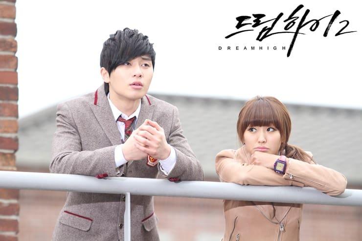 parkseo joon dream high
