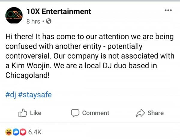 10x entertainment woojin stray kids