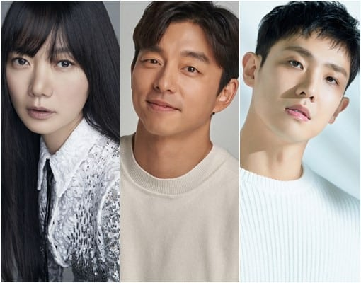 Gong Yoo drama netflix