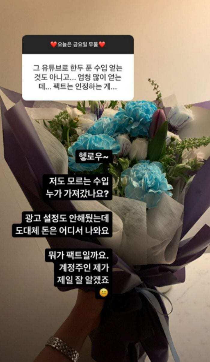 Jung Ji Woo jhope soeur