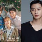 Record_of_Youth-Park seo joon