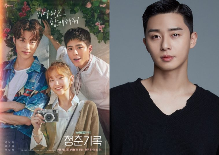 Record_of_Youth-Park seo joon