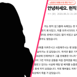 internaute-coreens-commentaires (1)