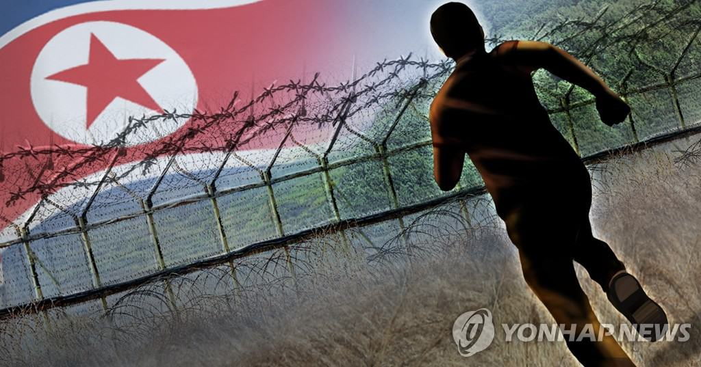 tenté de retourner en Corée du Nord