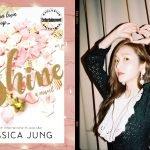 jessica-jung-book
