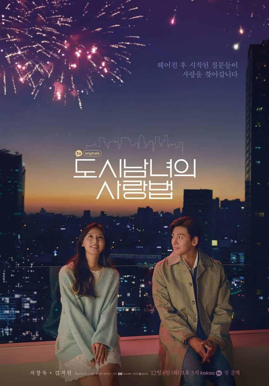 City Couple's Way of Love sortie netflix