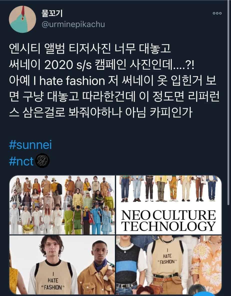 i hate fashion nct plagiat