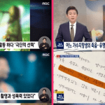 les-internautes-accusent-un-compositeur-de-bts-d'avoir-causé-le-suicid-apprentie