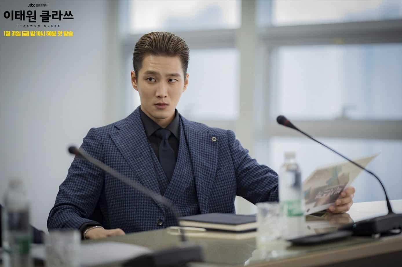 Jang Geunwon itaewon class