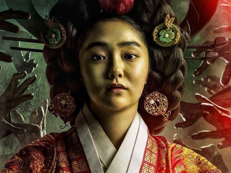 Kim Hye Jun kingdom