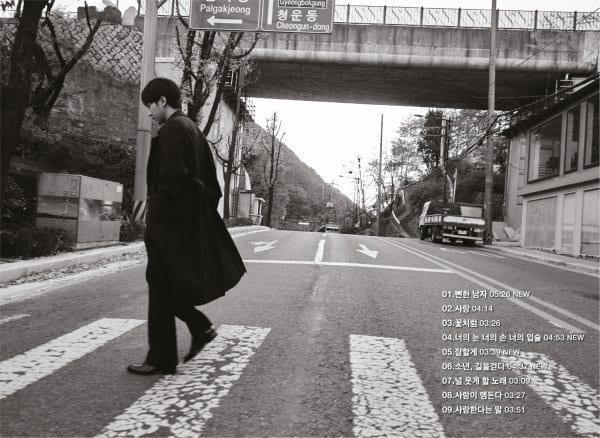 Lee Seung Gi bts