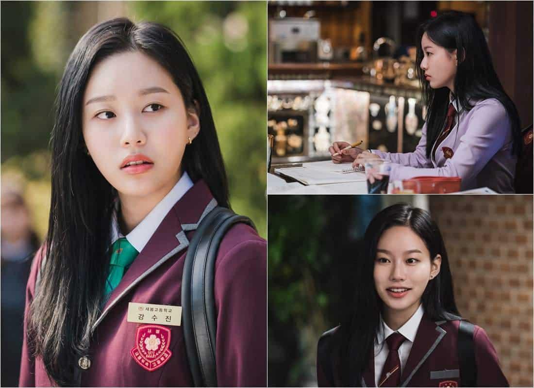 Park Yoo Na - Kang Soo Jin