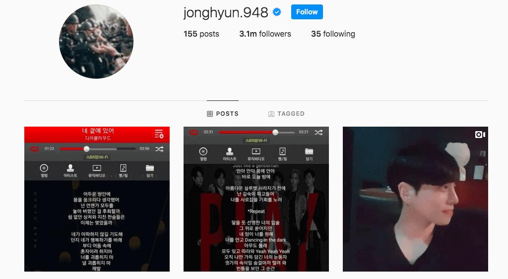 jonghyun instagram