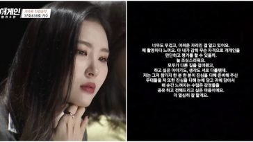 sunmi internaute sbs sing again