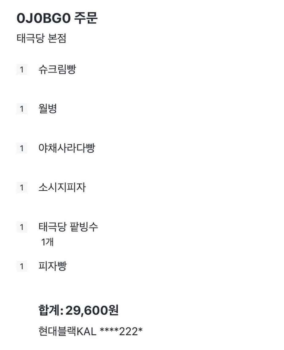 BIGBANG-TOP-Instagram-taekookdang