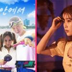 K-pop certification PAK 2020