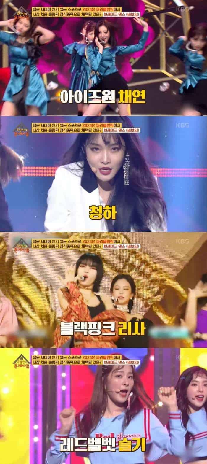 meilleurs kpop dance