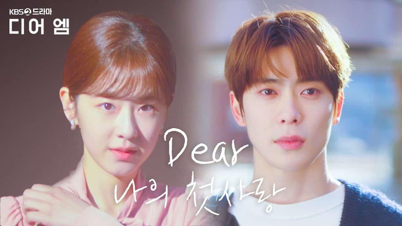 Dear M jaehyun